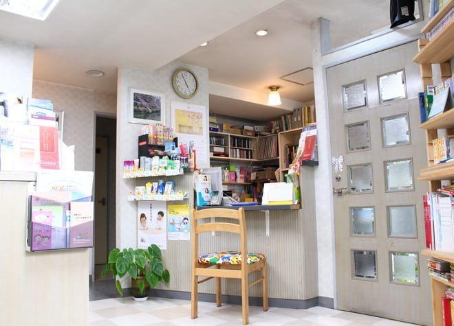 山鹿歯科医院