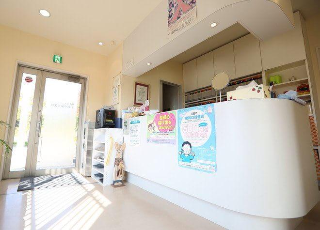 【三田市:相野駅 バス5分】 おおや歯科医院の院内写真3