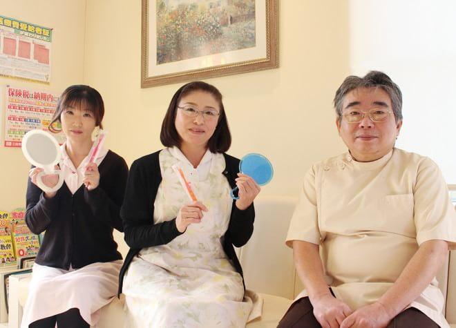 【三田市:相野駅 バス5分】 おおや歯科医院写真1