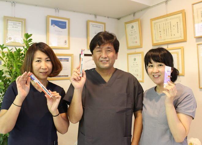 千種駅の歯医者さん!おすすめポイントを掲載【7院】