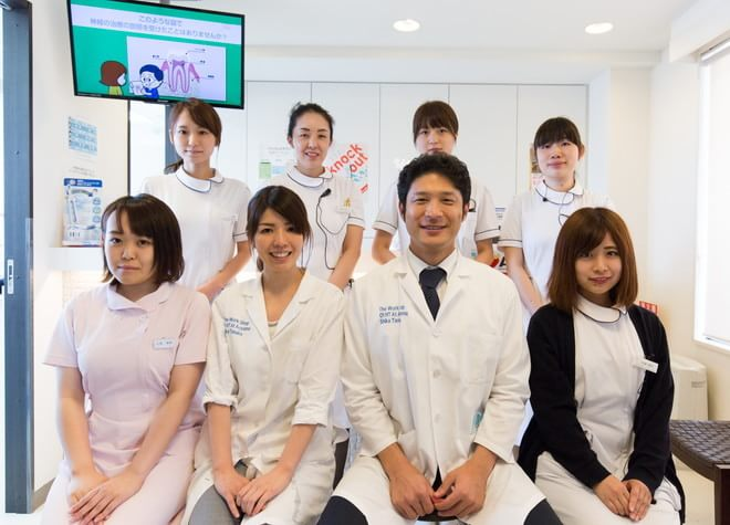 新秋津歯科タナカ
