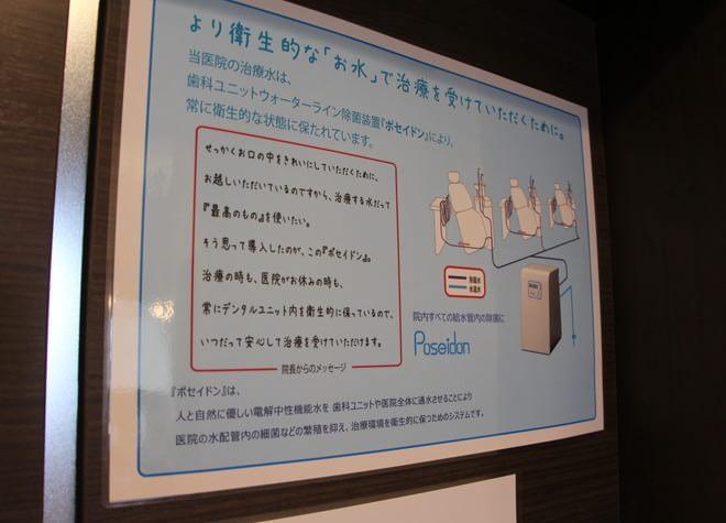 三里木駅 出口車 4分 菊陽うえき歯科クリニックの院内写真5