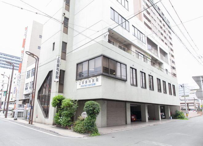 熊本市中央区にある歯医者さん11院!おすすめポイントを紹介