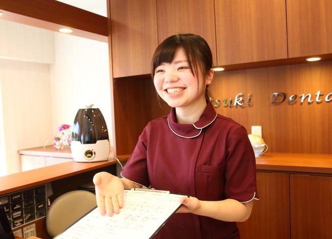 蒲田駅 出口徒歩5分 松木歯科医院写真4
