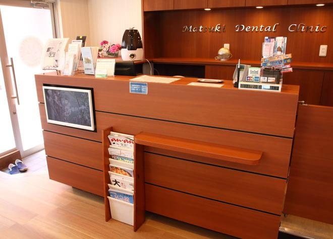 蒲田駅 出口徒歩5分 松木歯科医院写真6