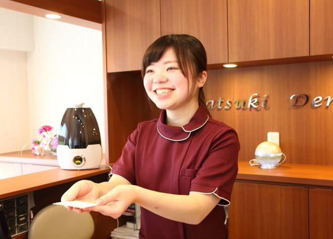 蒲田駅 出口徒歩 5分 松木歯科医院のスタッフ写真3