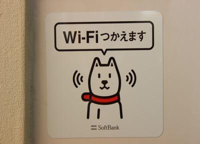 東岡崎駅 北口徒歩 8分 つちや歯科の院内写真3