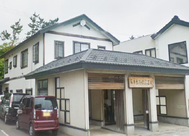 永井歯科松前医院