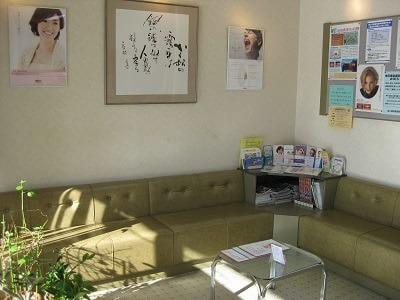 旭川駅 出口徒歩13分 のぐち歯科医院のその他写真3