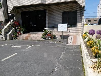 旭川駅 出口徒歩13分 のぐち歯科医院のその他写真2