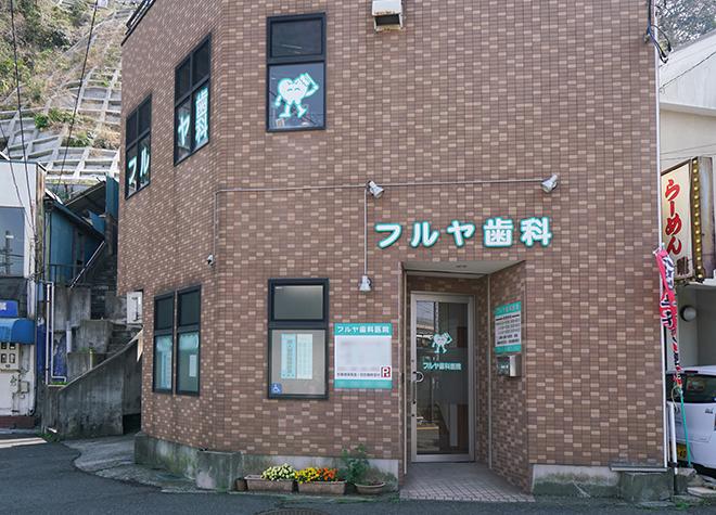 横須賀市の歯医者さん!おすすめポイントを掲載【9院】