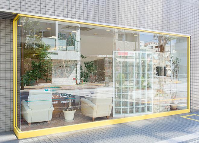 藤沢駅 北口徒歩 8分 望月デンタルクリニックの外観写真7