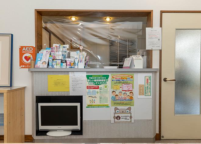 岡田小林歯科医院