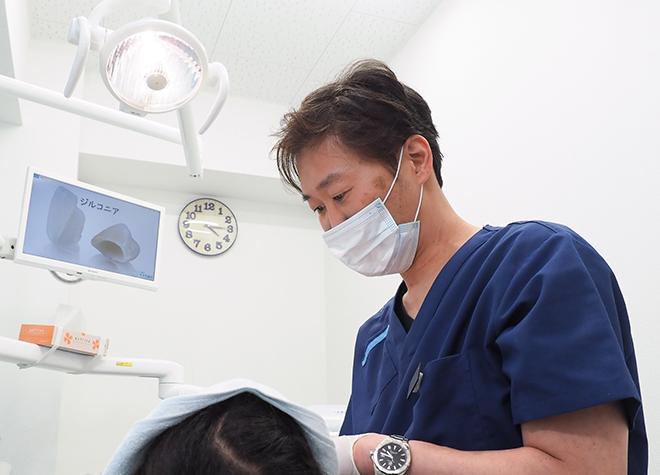 伊勢原駅 南口徒歩 5分 伊勢原すずき歯科写真1