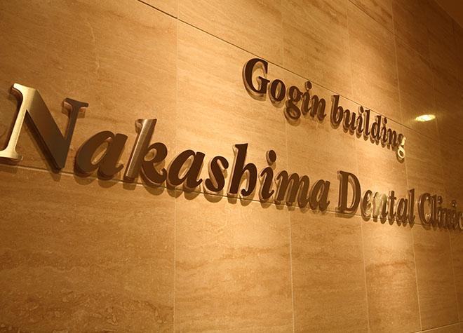 インプラントを考えてる方へ!広島市中区の歯医者さん、おすすめポイント紹介|口腔外科BOOK
