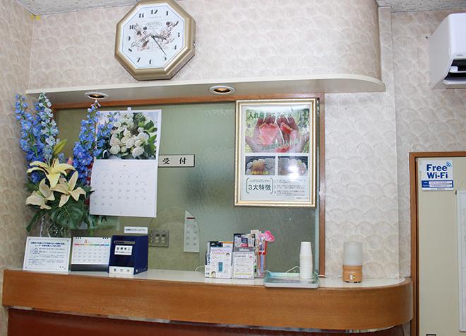 中浦和駅で歯医者をお探しの方へ!おすすめポイント紹介