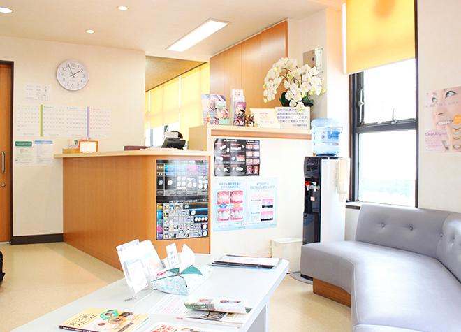 越智歯科医院の画像