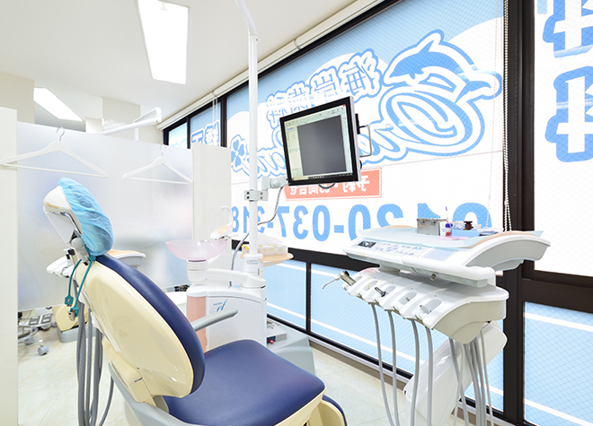 海岸歯科 Oral Care