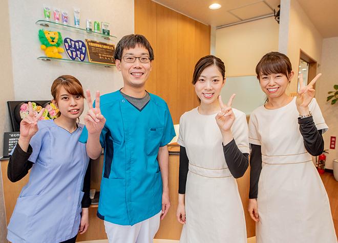 昭和町駅(大阪府) 出口徒歩 8分 うらた歯科クリニックの写真1