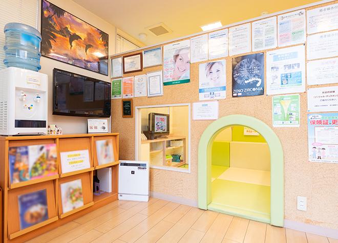 国立緑歯科クリニックの画像
