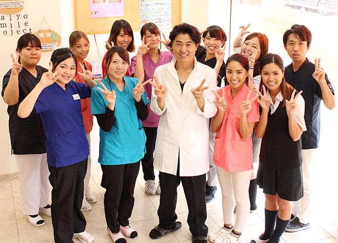 鶴間駅の歯医者さん!おすすめポイントを掲載【6院】