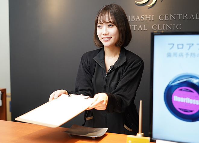 心斎橋セントラル歯科の画像