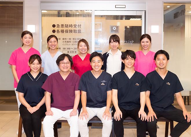 顎関節症でお悩みの方へ!新橋駅の歯医者さん、おすすめポイント紹介|口腔外科BOOK