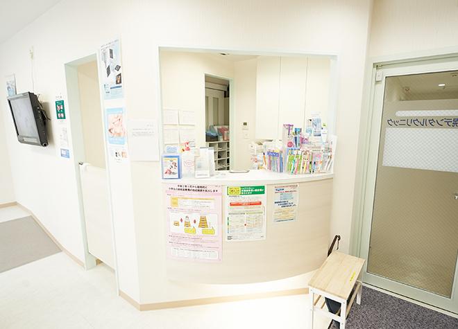 札幌ピースデンタルクリニックの画像