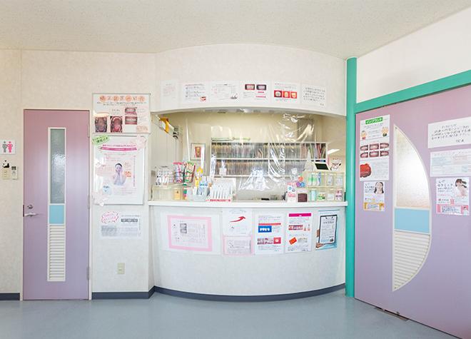 よつじ歯科医院の画像