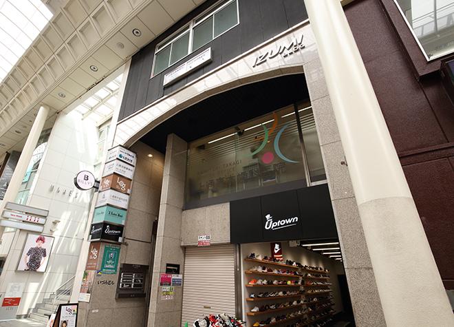 熊本駅 車12分 上通高木歯科医院写真7
