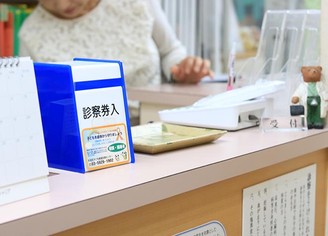 阿佐ヶ谷駅 北口徒歩 4分 ささき歯科医院写真6