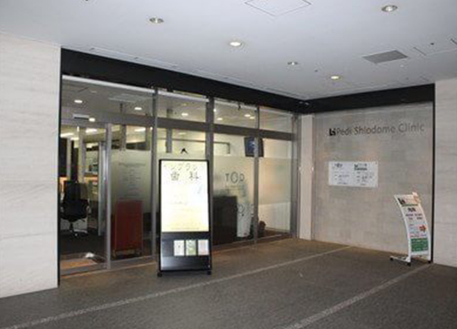 汐留駅 徒歩1分 東京汐留歯科クリニック写真7