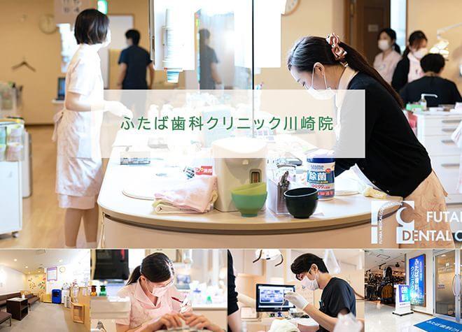 【クリーニング】川崎駅近くにある歯医者6院のおすすめポイント