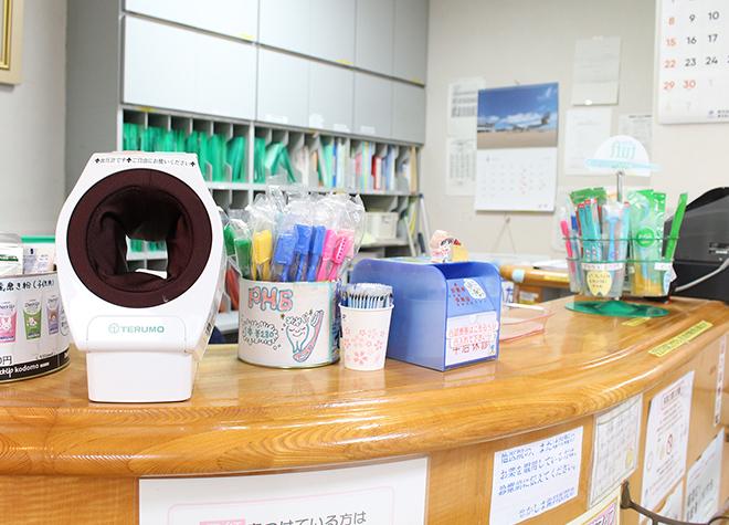 本銚子駅 出口徒歩5分 かしま歯科医院写真6
