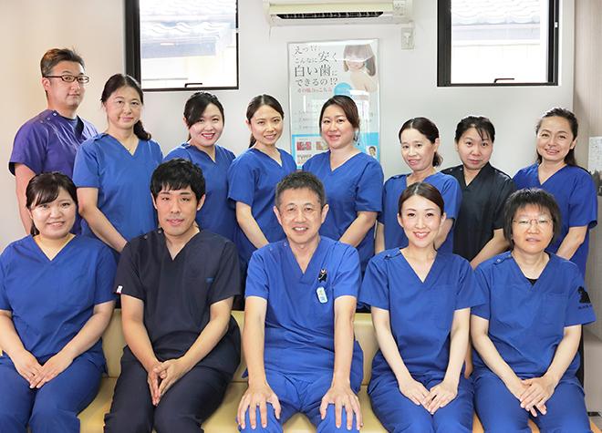 水戸駅 南口車6分 神田歯科医院写真1