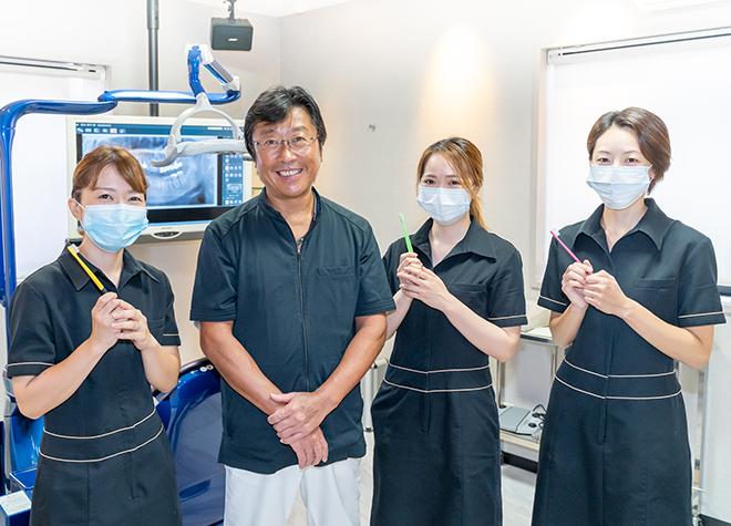 横浜駅 車10分 武本歯科クリニックの写真1