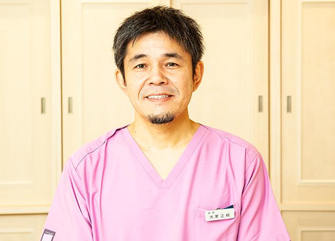 大家歯科(医療法人 悠櫻会)の画像