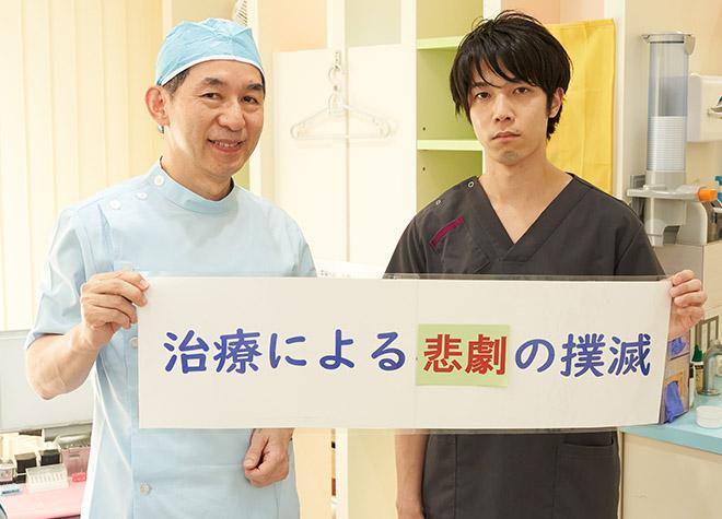 あいファミリー歯科医院の画像