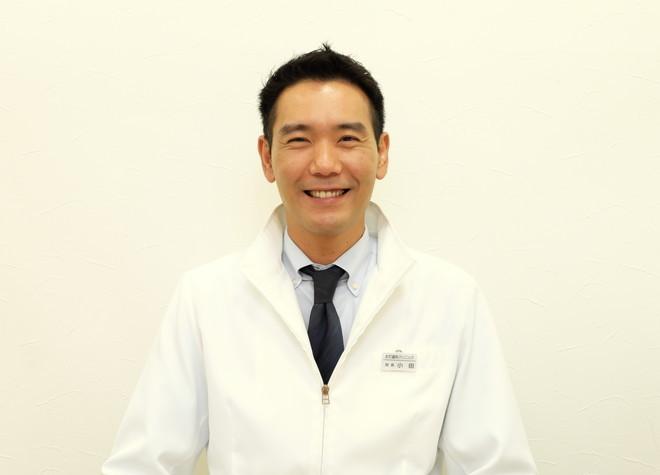 医療法人社団雄清会おだ歯科クリニック
