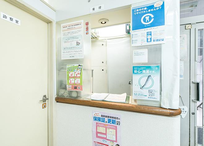 上板橋駅 南口徒歩 9分 丸山歯科医院写真6