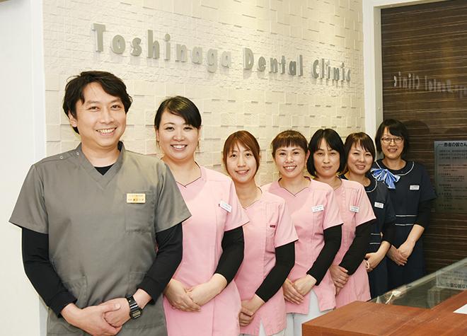 としなが歯科・矯正歯科