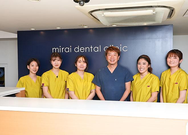 西九条駅で歯医者をお探しの方へ!おすすめポイントを掲載