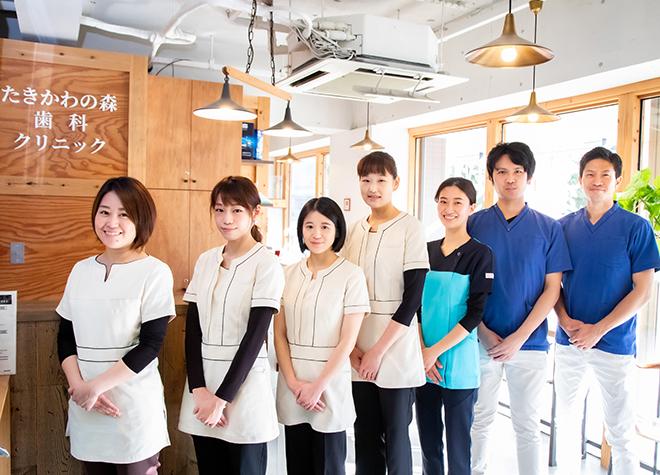 八事日赤駅 2番出口徒歩 3分 たきかわの森歯科クリニック写真1
