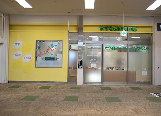 結局どう選べばいい?名古屋市熱田区の歯医者6院おすすめポイント