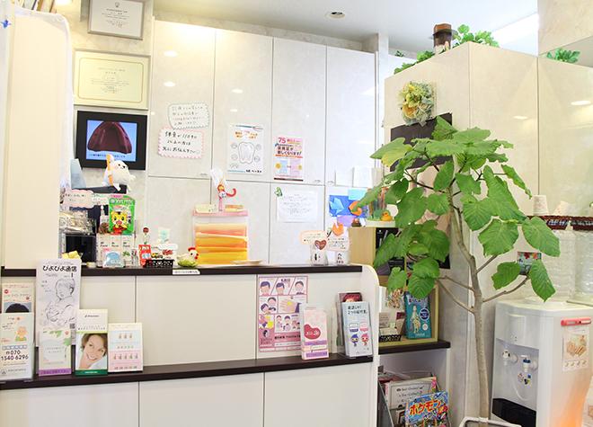 ロコデンタルクリニック(横浜市青葉区)の画像