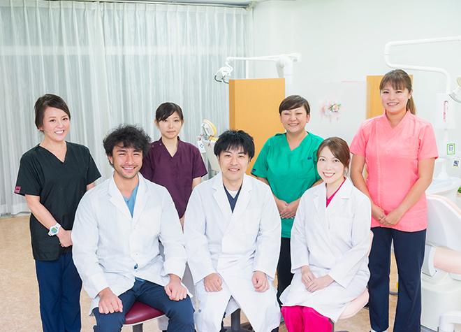 王子駅の歯医者さん!おすすめポイントを掲載【3院】