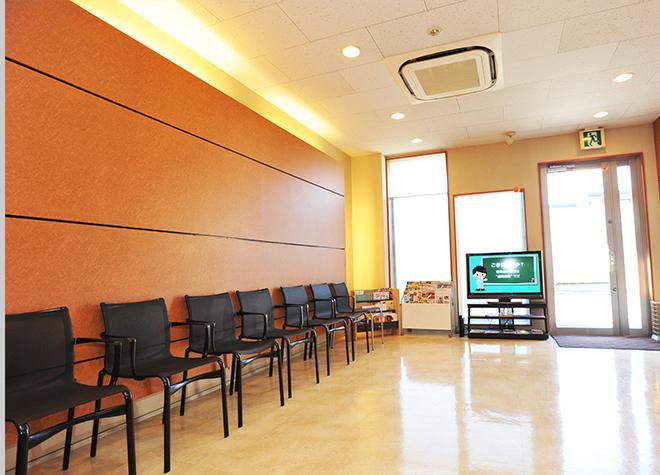 陽光台歯科クリニックの画像
