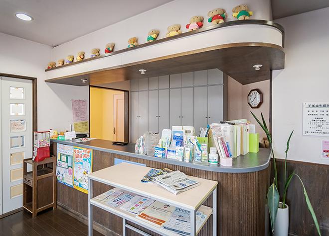 長崎駅(長崎県) 出口車 16分 手塚歯科医院写真3
