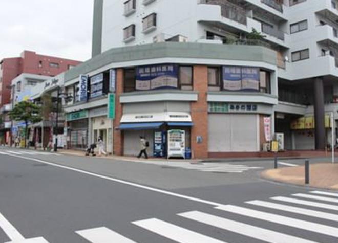 市が尾駅 東口徒歩 1分 田端歯科医院写真5