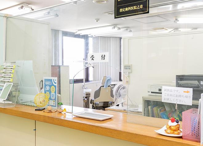 西新井駅西口 徒歩1分 栄町歯科医院(足立区)の写真6